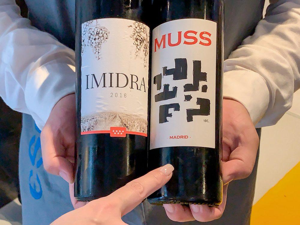 vinos-do-madrid-tragaldabas-profesionales